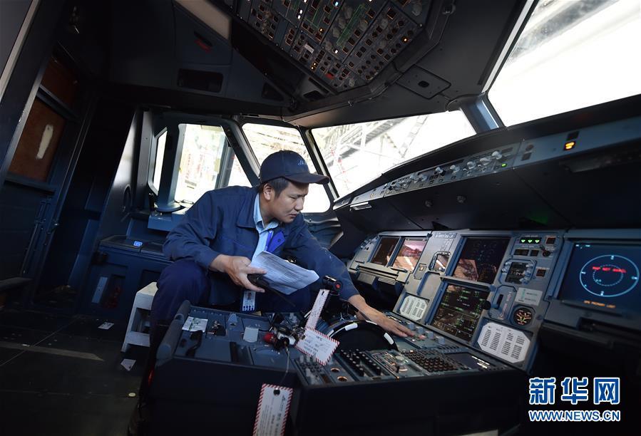 天津自贸区:政策创新助力航空制造维修产业集聚发展
