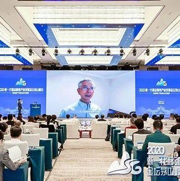 中国工程院院士倪光南:通信产业自主可控尤为重要