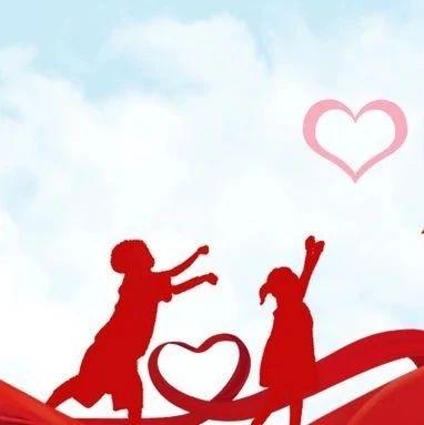 """助力见义勇为 关爱儿童成长!河南漯河市农信社积极参与""""公益日""""捐助活动"""
