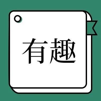 """⊱中国最""""不正经""""的律师火了:幽默感,才是成年人的顶配"""