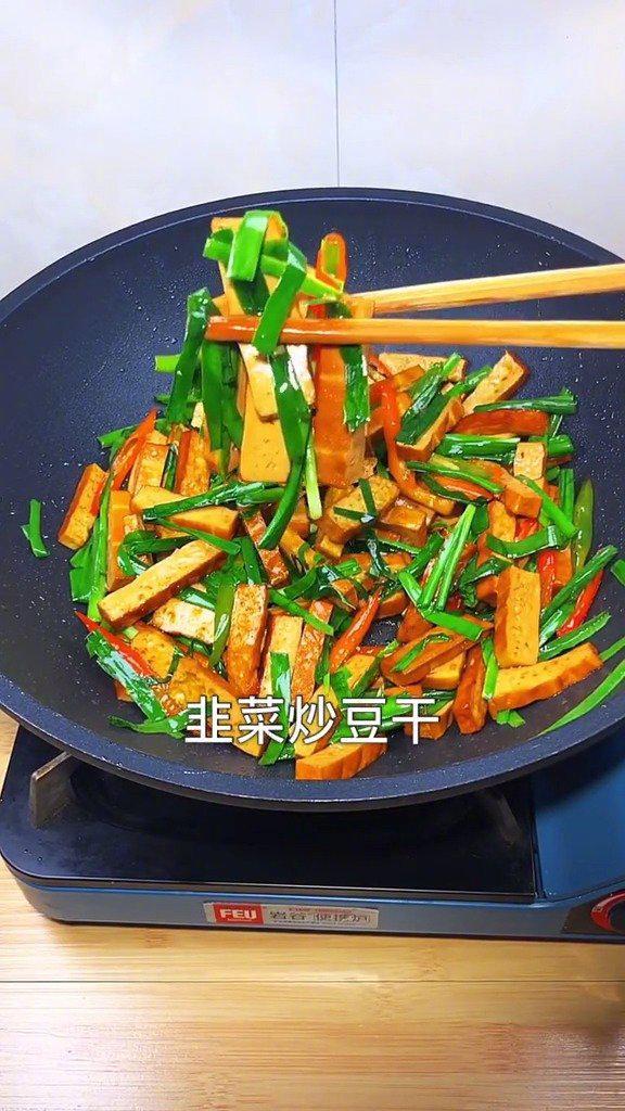 韭菜炒豆干,你喜欢吃韭菜还是豆干呢 ?