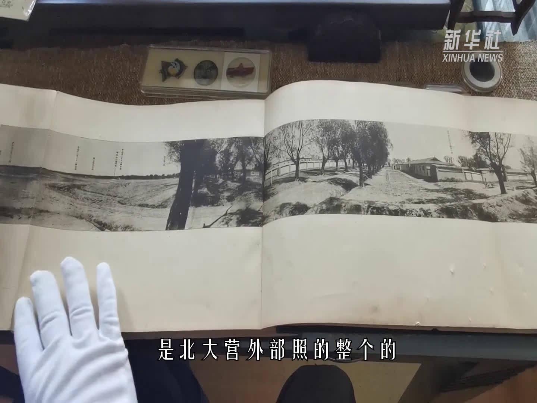 """沈阳收藏家展现""""九一八""""事变史料"""