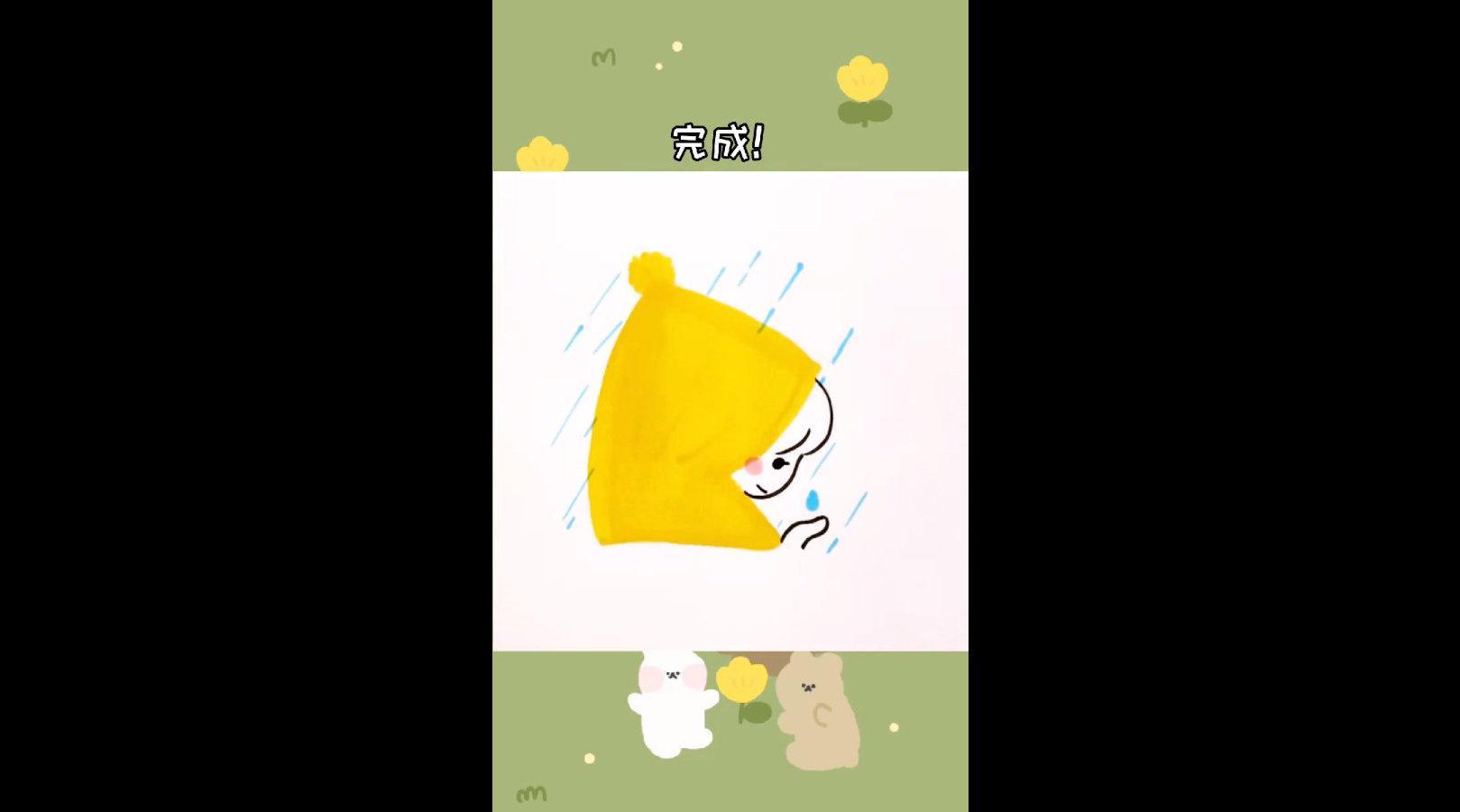 """超可爱的简笔画,用""""K""""画个小女孩,你的城市下雨了吗?"""