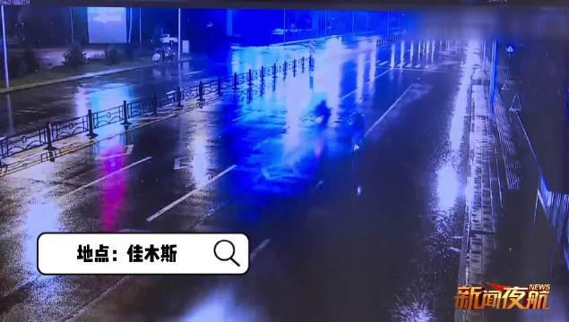 黑龙江 雨夜骑车男子被撞!肇事车辆逃逸