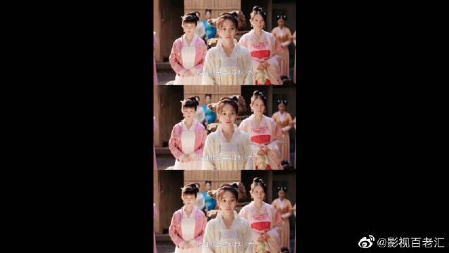 赵丽颖X张佳宁 如兰和真是大娘子亲生的……