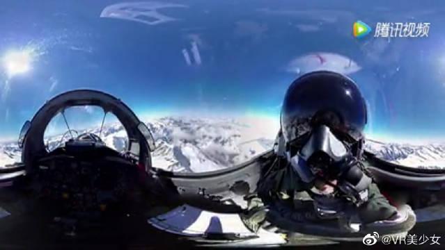 360度全景,VR虚拟现实AR,增强现实视频3D电影游戏,飞行员视角