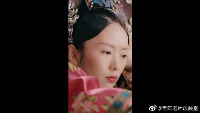神仙选角——高唏月,慧贵妃是真的很美啊!奶凶奶凶的!