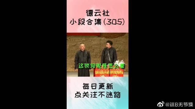 桃儿:他父亲戴那金表,75公斤,这是上刑来了