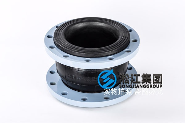 名称:福州输水管道DN200橡胶补偿器