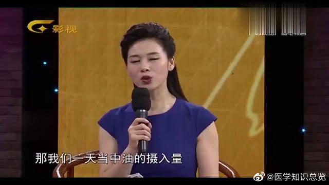 中国居民膳食指南:每天烹饪油大概在25到30克……