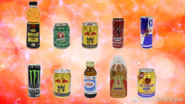 """饮料糖分含量高吗? 一罐 """"体质能量""""相当于16.8块方糖"""