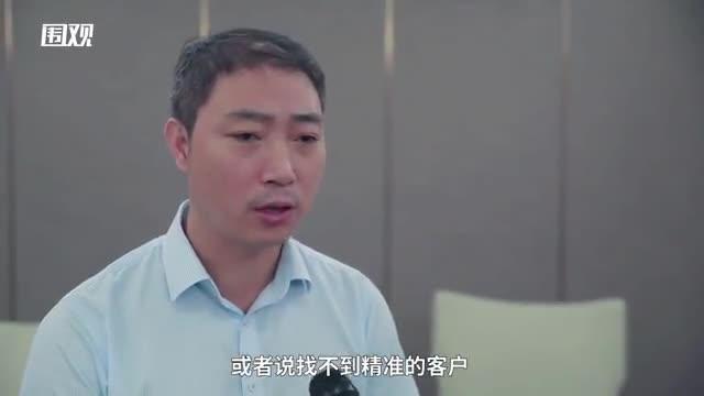 """首届大闸蟹云拼节开幕,长三角农业加快""""一体化""""升级"""