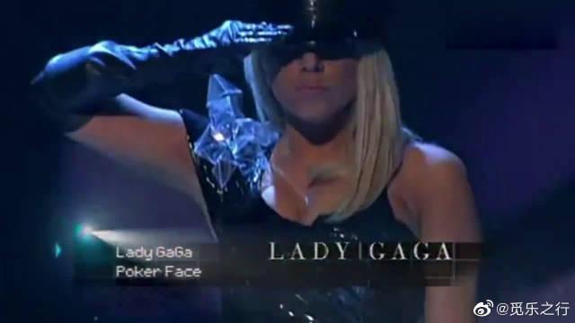 Lady Gaga冠军单曲,造型帅炸天,真怕台下的没接住!