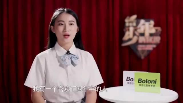 王俊凯粉丝因王俊凯考上了自己理想的北京大学