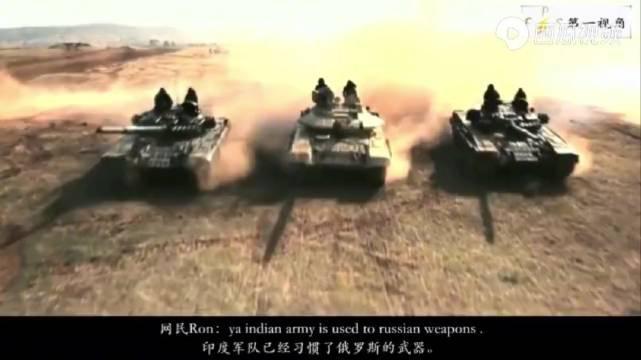 印度军队训练剪辑视频,印度网友自诩:印度士兵是无畏勇士