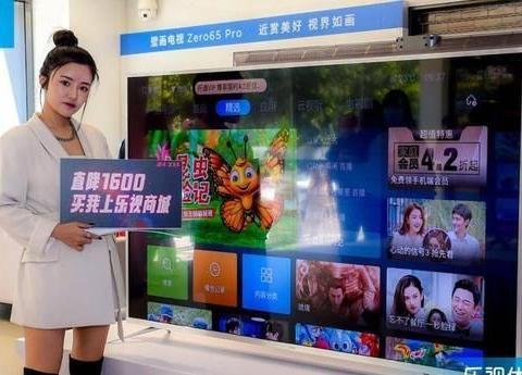 不推OLED也能超薄 乐视电视整机厚度仅13.5毫米Zero 65 Pro