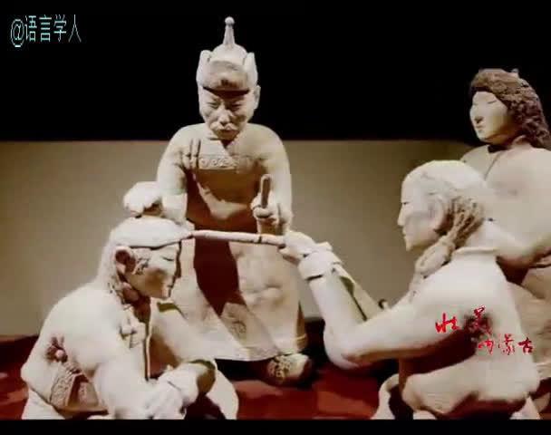 英文荐中华系列纪录片,第7集:内蒙古国际宣传片