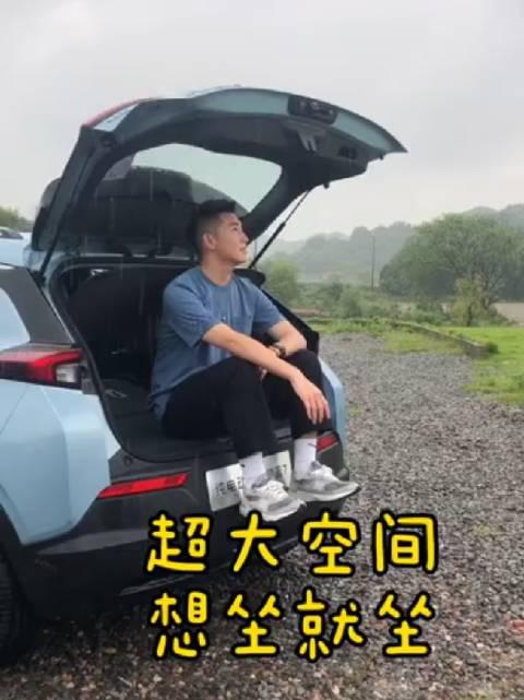 试驾评测 微蓝7车内功能展示,是合格的纯电SUV吗?