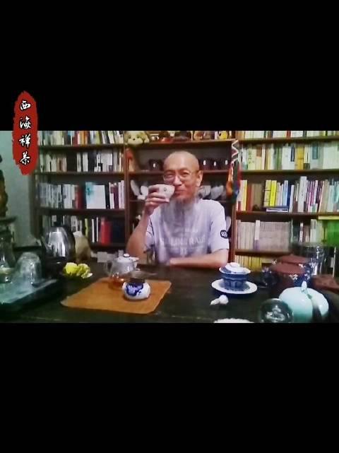 昨天几位爱茶师兄来访,一早就开始喝茶