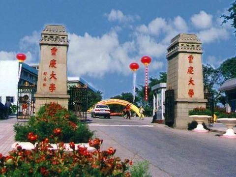 重庆大学和湖南大学,到底谁的实力更强
