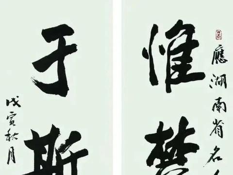 中书协副主席李铎,12幅精品立轴书法欣赏:古拙浑厚、秀雅挺劲