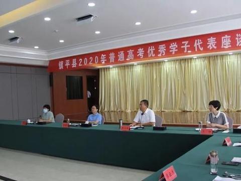河南镇平一高考入清华学子在县2020高考优秀学子代表座谈会上发言