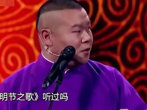 清明节有清明节的歌,孙越也有主打歌,岳云鹏你是来搞笑的!