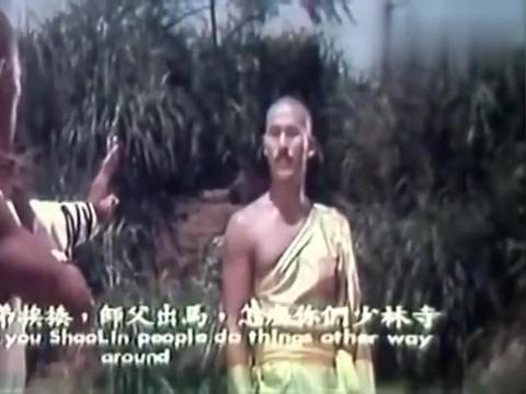 少林经典功夫片《少林斗喇嘛》少林大力金刚指,少林铁布衫
