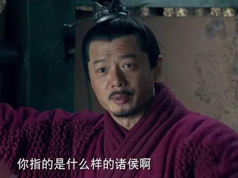 """蒋谈廿四史(127):六国贵族后裔最终都败在""""面子""""上"""