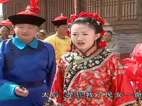 慈禧太后参加平民婚礼,提笔御赐金漆招牌:天津狗不理包子!