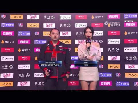 2020KPL秋季赛常规赛 成都AG超玩会 赛后采访