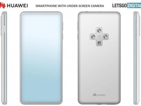 华为新手机专利图曝光:屏下摄像头加持、背部十字型四摄抢眼