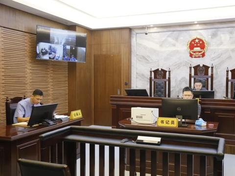 乐清市殡仪馆原主任因犯受贿罪、串通投标罪被判刑