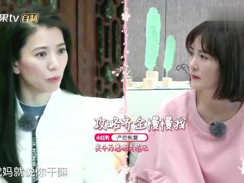 袁咏仪哽咽谈产后抑郁,谢娜精心聆听,张嘉倪的总结很有道理