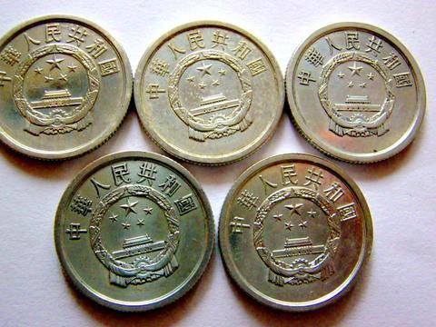 """这三枚硬分币有""""天王币""""之称,打包价值3600元,你有吗?"""