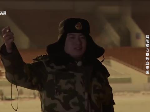 王俊凯体验消防演练,帅气奔向火场宛如拍电影,燃炸了!
