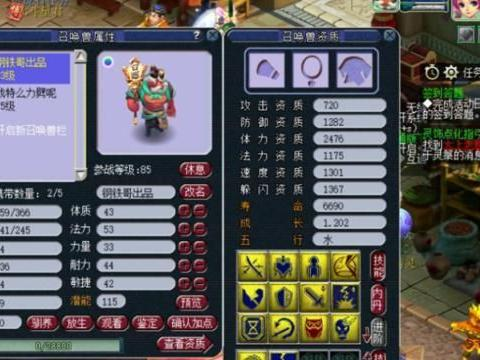 梦幻西游:藏宝阁又出现BUG装备,130腰带初始气血639!