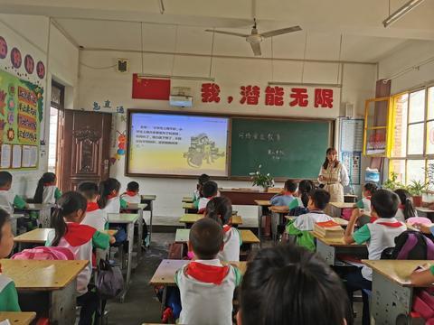 汉阴县太平小学开展网络安全周系列宣传教育活动