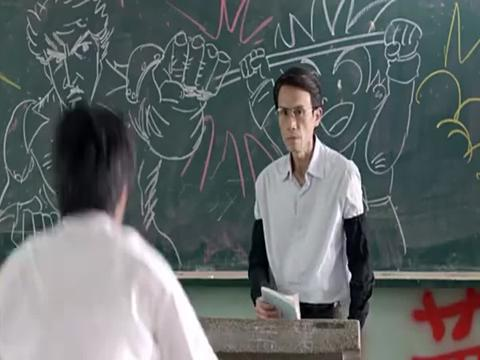 沙雕剧情:不学无术的校霸切换到学霸模式,哈哈哈