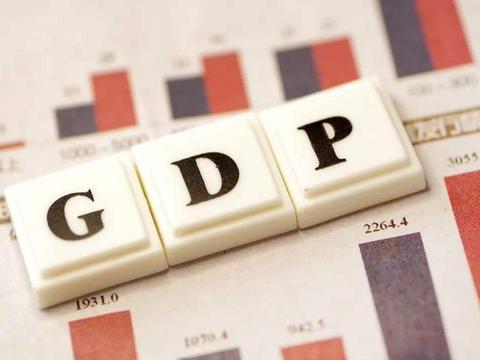全球上半年GDP,韩国三连超、印度被反超,中美地位稳定