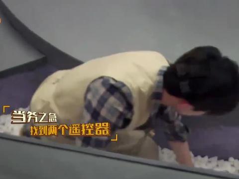 吴磊化身福尔摩斯磊,眼扫犯罪现场,找到关键证据震惊众人!