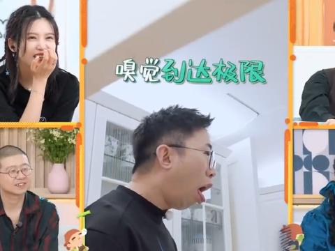 《做家务的男人》杨迪洗肥肠被臭到作呕,隔着屏幕都能让人窒息!