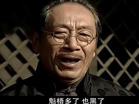 日军用老先生来要挟八路军,所有人被老先生一番言语感动