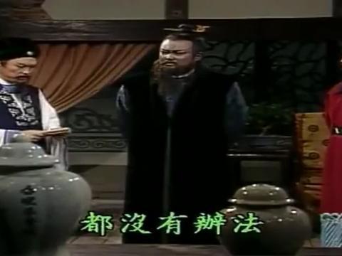 文家二弟刺杀赵夫人,包拯公堂审问