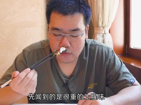 北京最贵的臭豆腐按块卖,8元一块4块起卖,比肉还贵这得多好吃?