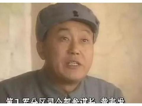 他指挥杀掉阿部规秀,后成解放军高级将领,为何主席下令枪决他?