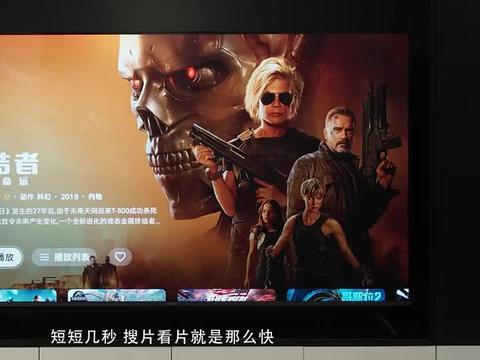 智能电视3.0时代标杆之作!荣耀智慧屏X1 65英寸评测