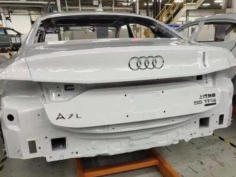 三厢轿跑设计曝光,上汽奥迪A7L真的来了,40万+能接受吗