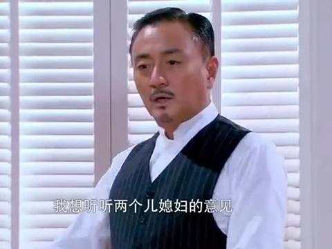 杜瑞达拒绝若欢嫁给绍峰,断言:她将会一辈子看人脸色