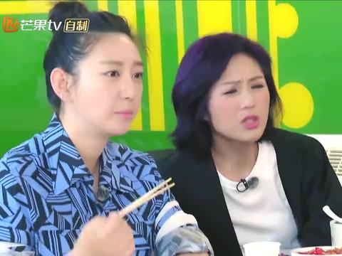 杨千爆料:丁子高很有控制欲,怂恿自己去整容,谢娜不敢相信